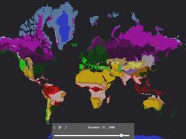 GIS 7